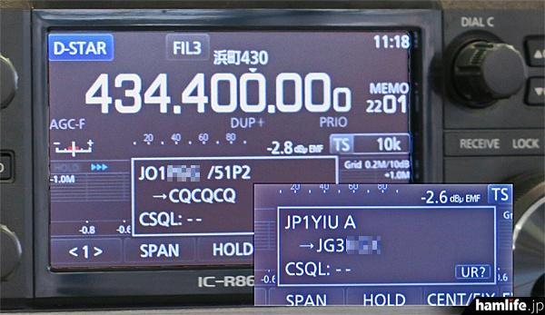 D-STARのデジタルモードは音声復号だけでなく、コールサインなどのデータも復号し表示される