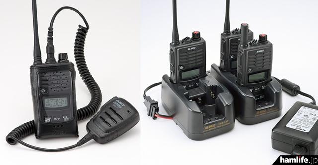 DJ-R200Dのオプション類。ソフトケースESC-62(1,800円)とIP67防水のスピーカーマイクのEMS-71(4,800円)、最多4個のスタンドで8台充電できるマルチチャージャー