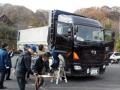 huhou-musenkyoku-torishimari-489-1
