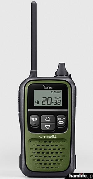 特定小電力トランシーバー IC-4110 新色「ダークグリーン」