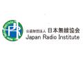 japan-radio-institute-renewal2016-1
