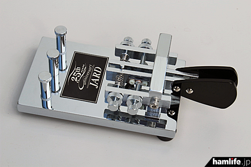 JARD特製パドル(25周年記念モデル)GHDキー社製