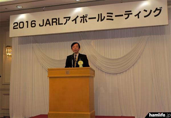 あいさつをするJG1KTC 髙尾JARL会長