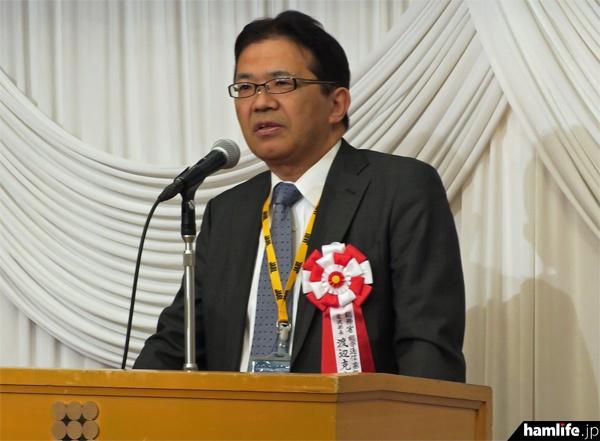 総務省総合通信基盤局 電波部長の渡辺克也氏