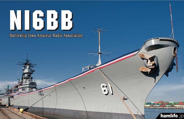 戦艦アイオワ・アマチュア無線局「NI6BB」のQSLカード(ARRL NEWSより)