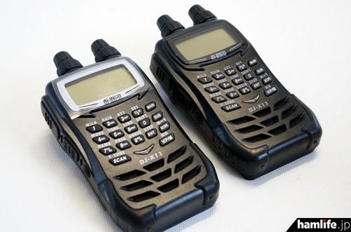 アルインコ×CQオームコラボハンディ機&受信機 DJ-G7G DJ-X11W