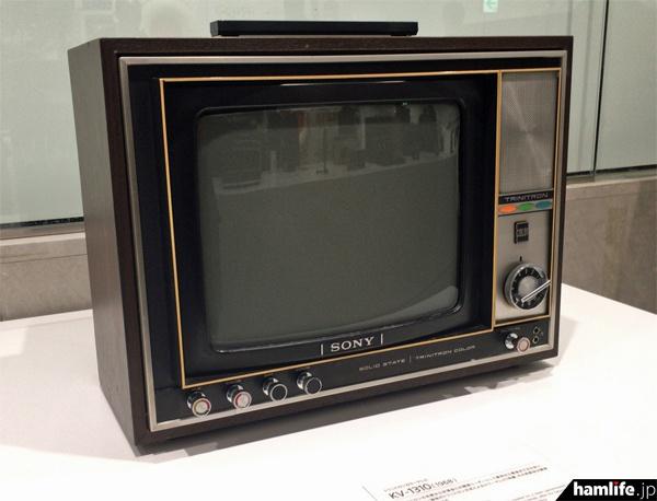 トリニトロン方式のブラウン管を採用したカラーテレビ、KV-1310型(1968年)