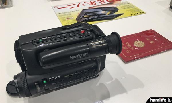 「パスポートサイズ」の8mmビデオムービー、CCD-TR55(1985年)