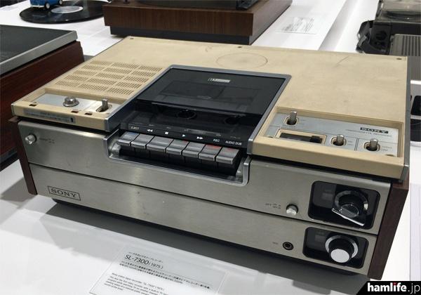 ベータマックス方式のビデオデッキ、SL-7300(1975年)