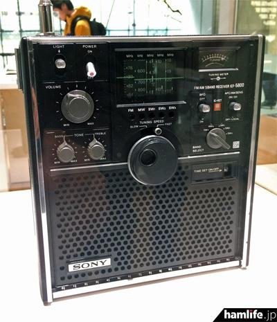 BCLブームの初期に登場したICF-5800(1973年)