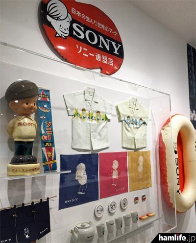 ソニー販売店の店頭を飾った「ソニー坊や」も展示
