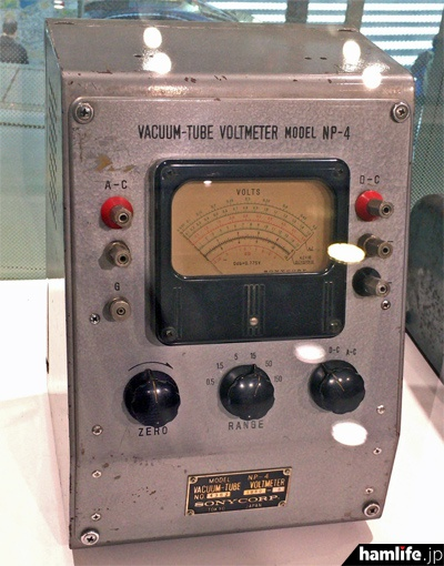 真空管電圧計、NP-4(1960年)