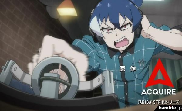 主人公がパドルでCWを打つ。形状からベンチャーのBY-1系だろうか? (C)2017 ACQUIRE Corp./akiba's trip製作委員会