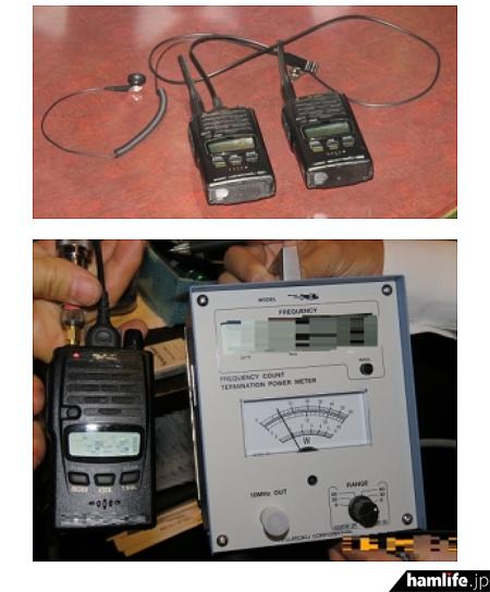 不法に使用されていたアマチュア無線設備(報道資料から)