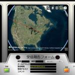 【動画あり】<各大学が受信リポート募集>ISS「きぼう」から放出した超小型衛星からの430MHz帯アマ無線ビーコンをキャッチしてみよう!