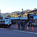 関東総合通信局、茨城県日立市・国道349号線において不法にアマチュア無線機を設置していた運転手を地元警察署へ告発