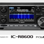 <ノイズリダクションの動作改善など5項目>アイコム、広帯域受信機「IC-R8600」の新ファームウェアを公開!!