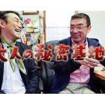 <5月22日(月)23時45分から>BS-TBSで「アマチュア無線に没頭する、大人の秘密基地」放送!!