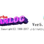 【6月25日に更新】アマチュア無線業務日誌ソフト「Turbo HAMLOG Ver5.26c」の追加・修正ファイル(テスト版)を公開