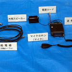 北海道総合通信局、 釧路方面池田警察署管内においてトラックに無線局免許のないアマチュア無線機を設置した男を摘発