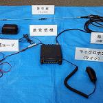 北海道総合通信局、釧路方面釧路警察署と不法無線局の取り締まり実施しアマチュア無線を不法に開設していた男を摘発