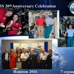 <ARISSの20周年記念、25日(火)早朝まで>国際宇宙ステーション(ISS)、144MHz帯のSSTVで12種類の画像を送信中!!