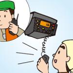 <山口県山陽小野田市の漁港で取り締まり>中国総合通信局、免許を受けていない船舶用無線機を設置していた会社員を摘発