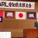 【写真追加】<過去最高の1,350名が来場>7月23日(日)愛知県日進市で開催、「東海ハムの祭典2017」の会場リポート
