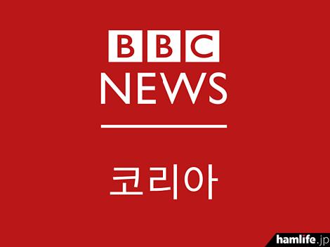 bbc-korean-language-serviceOriginal text