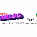 【2018年1月14日に更新】アマチュア無線業務日誌ソフト「Turbo HAMLOG Ver5.27」の追加・修正ファイル(テスト版)を公開
