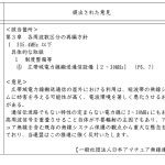 <書類提出先に注意>JARL九州地方本部、11月22日(水)21時から18時間「第38回オール九州コンテスト」を開催