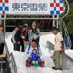 <11月11~12日に代々木公園で開催>JARDがアマチュア無線をPR、「東京雪祭2017」の模様