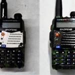 沖縄総合通信事務所、那覇市松山の繁華街で外国規格の広帯域無線機(2局)を不法使用していた2人を摘発