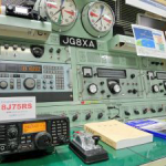 <2018年1月22日から1年間>東北無線電信講習所 創立75周年記念局「8J75RS」運用スタート!!