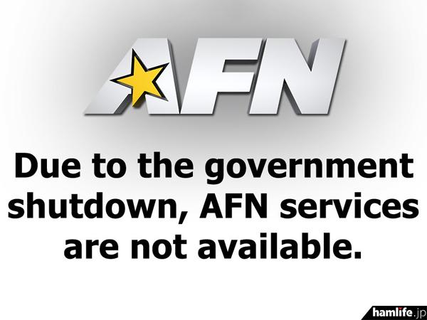 追記:放送再開】<長引けばFCCの業務にも影響か>米国の政府機関閉鎖 ...