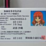 <ガールズ&パンツァー>人気アニメに登場した「2アマ無線従事者免許証」デザインのICカードケース、全国4店舗で発売中!!