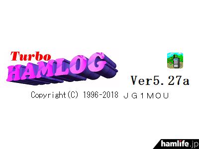 hamlog527aOriginal text
