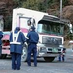 関東総合通信局、茨城県日立警察署とともに茨城県日立市・国道349号線などで取り締まりを実施しダンプ運転手を摘発