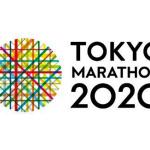 <「東京マラソン2020」FPU中継のため>2月26日(水)から3月1日(日)まで、東京都区内の1200MHz帯D-STARレピータ4局が停波