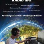 <JARL中央局「JA1RL」が記念運用>国際アマチュア無線連合(IARU)が制定、きょう4月18日(水)は「世界アマチュア無線の日」