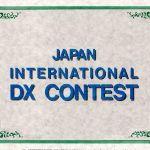 <DX局は都道府県がマルチになる>JA主催のDXコンテスト「JAPAN INTERNATIONAL DX CONTEST(CW部門)」が4月11日(土)16時からスタート