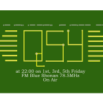 <自作の「LED電光掲示板」紹介>アマチュア無線番組「QSY」、第76回放送をポッドキャストで公開