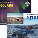 <第58次日本南極地域観測隊が担当>南極・昭和基地JARL局「8J1RL」と南極観測60周年記念局「8J60JARE」のQSLカード発行完了!