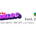 【9月24日に更新】アマチュア無線業務日誌ソフト「Turbo HAMLOG Ver5.27b」の追加・修正ファイル(テスト版)を公開