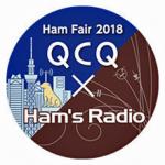 【ハムフェア2018】<両ブースを訪問すると特製缶バッチをプレゼント!!>「ハムのラジオ」と「キューシーキュー企画」、会場でコラボ企画を実施
