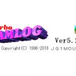 【11月12日に更新】アマチュア無線業務日誌ソフト「Turbo HAMLOG Ver5.27c」の追加・修正ファイル(テスト版)を公開