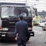 関東総合通信局、山梨県韮崎市・国道20号線において免許を受けず不法にアマチュア無線機を設置していた男を摘発