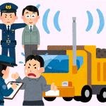 <北堺、堺、東成の各警察署と取り締まり>近畿総合通信局、大阪府堺市内の路上の路上で不法に無線局を開設していた3名を摘発