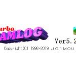 【2月19日に更新】アマチュア無線業務日誌ソフト「Turbo HAMLOG Ver5.28」の追加・修正ファイル(テスト版)を公開