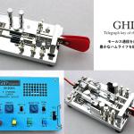 <3月19日発売>GHDキーの新製品! メモリーキーヤー「GK609A」、小型バグキー「CN206W-RL」、光センサーバグキー「GN209FS-P」